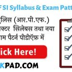 RPF SI Syllabus 2020 in Hindi