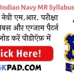 Navy MR Syllabus 2020 in Hindi