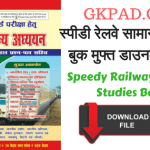 Speedy Railway General Studies