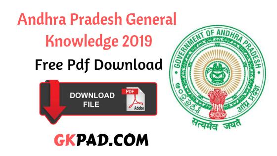 AP GK 2019 pdf Download   Andhra Pradesh General Knowledge