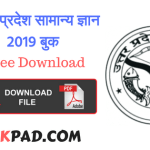 UP GK 2019 pdf Download