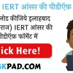 IERT Answer Key 2019-20 pdf Download