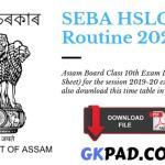 SEBA HSLC Routine 2020