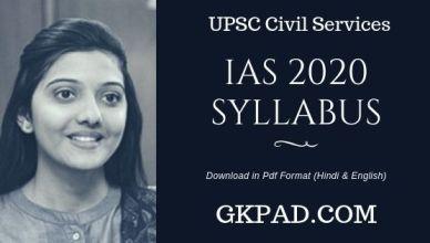 UPSC Syllabus 2020 Pdf Download