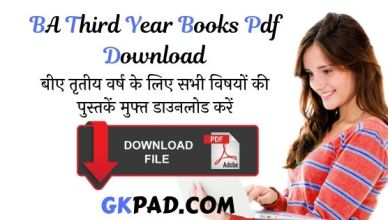 BA Third Year Books Pdf Download