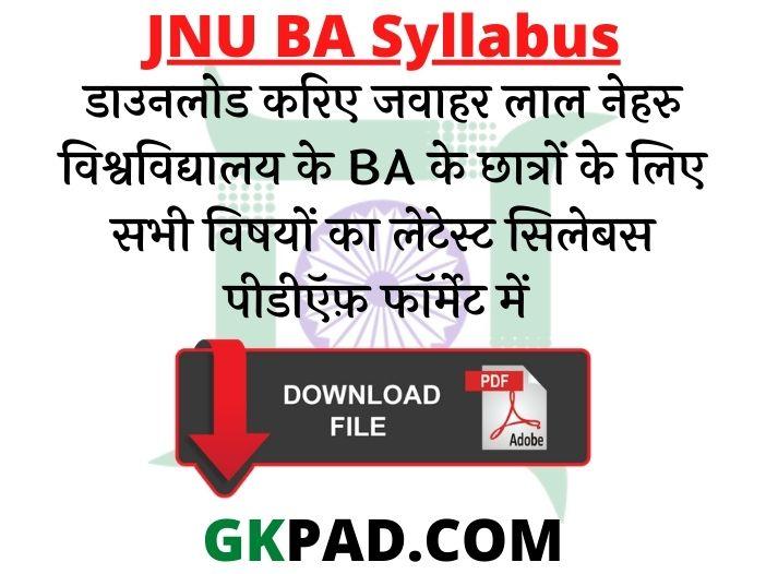 JNU BA Syllabus 2021 Pdf