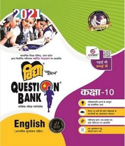 Vidya Question Bank Class 10th english