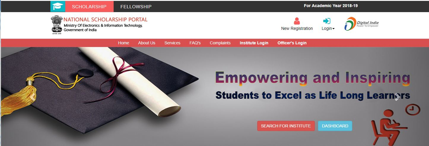 national scholarship portal login page