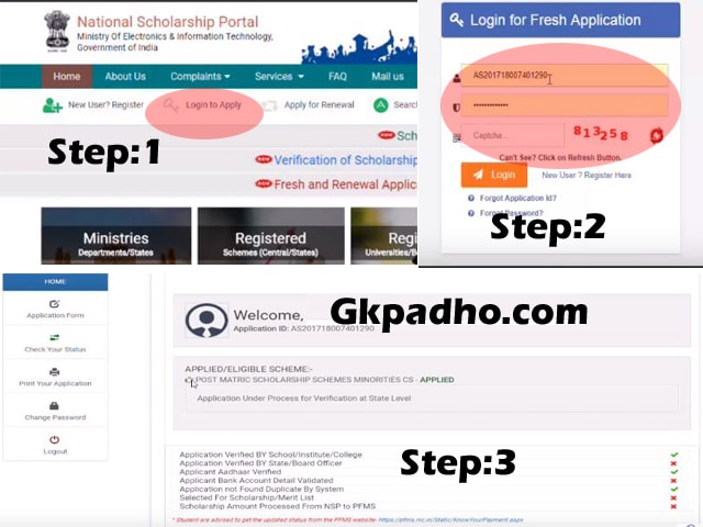 National Scholarship Portal 2.0 Status