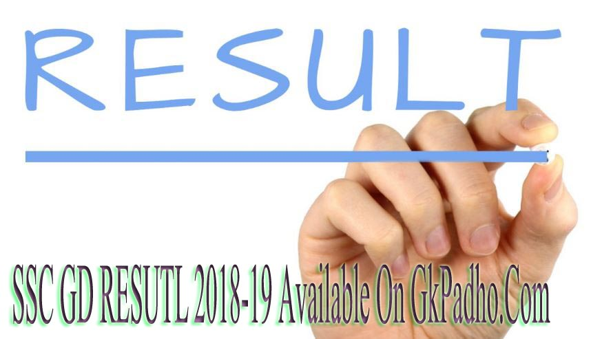 SSC GD Constable Result 2018-19