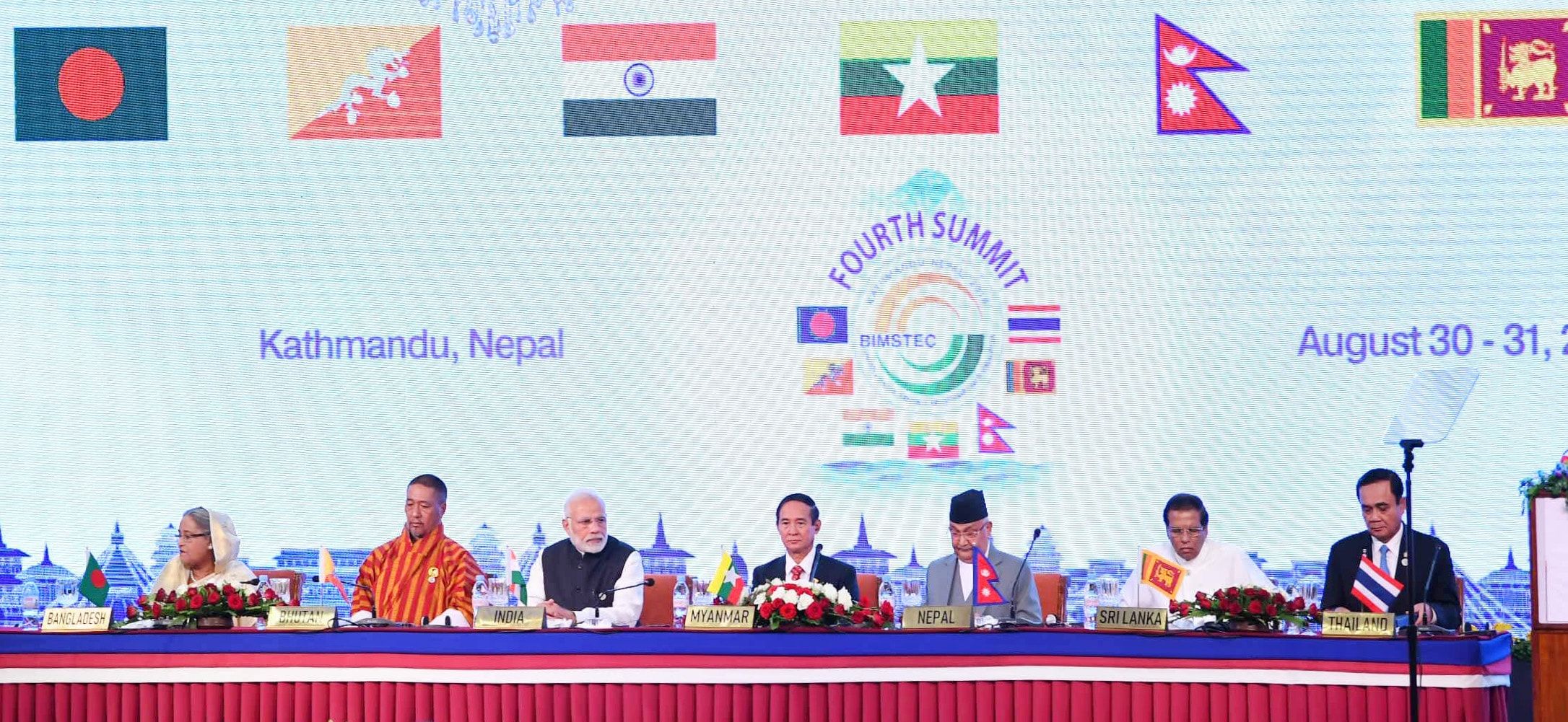 4th Bimstec Summit 2018 All Leader