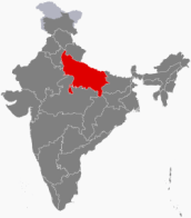 up in indian map