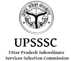 UP लेखपाल भर्ती परीक्षा 2019