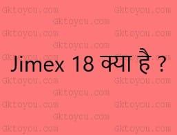 Jimex 18 kya hai