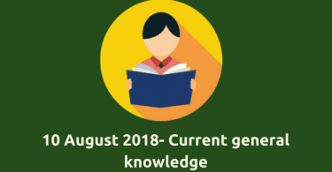 10 August 2018 - current affairs general knowledge Gk