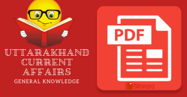 [PDF] download for Uttarakhand current affairs Gk 2018
