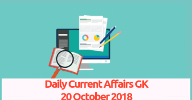 Daily current affairs Gk- 20 October 2018