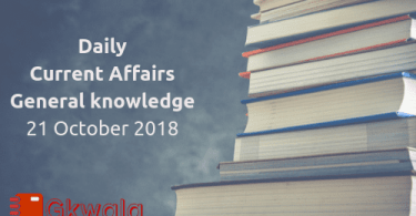 Current affairs General knowledge Gk- 21 October 2018