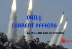 Daily Current Affairs General Knowledge 24 January 2019
