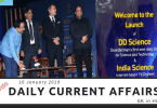 Current Affairs General Knowledge 16 January 2019