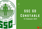 SSC GD (Constable) Exam- Question Paper 15 February 2019