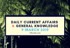 Daily Current Affairs & General Knowledge