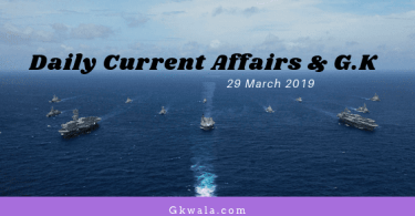 Daily Current Affairs & GK Questions
