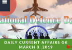 Daily Current Affairs General knowledge (Gk)- 3 March 2019