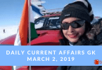 Daily Current affair Gk: 1 March 2019
