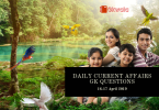 Daily Current Affairs GK Questions 16-17 April 2019