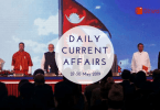 Current Affairs & GK Questions 27-30 May 2019