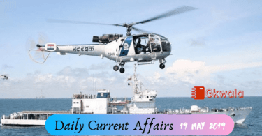 Current Affairs & General Knowledge 19 May 2019