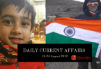 Daily current Affairs Questions 18-24 August 2019