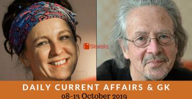 Current Affairs 08-13 October 2019 - Hindi