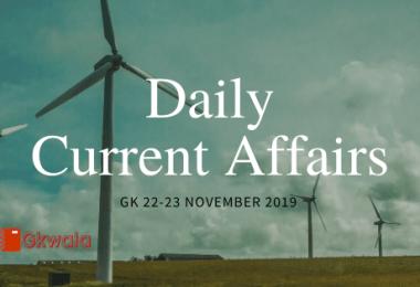 Current Affairs GK November 2019 - Hindi