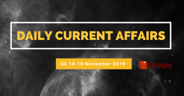 Current Affairs 10-19 November 2019 - Hindi