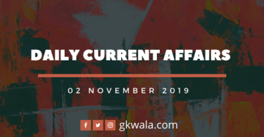 Current Affairs 02 November 2019 - Hindi