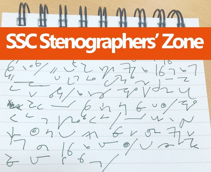 Learn Stenography Live Shorthand Classes