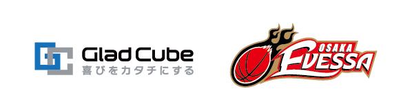 logo_gc_evessa