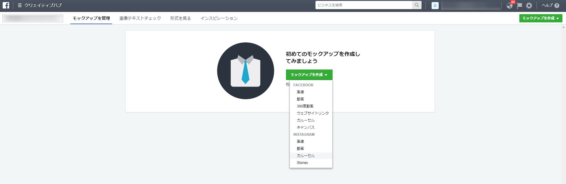 bokasi1
