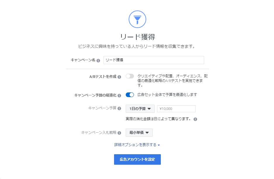 2019-08-19_13h31_14