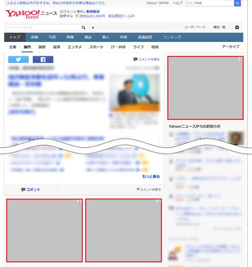 YDAブログ画像1