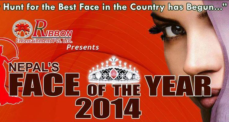 face-of-the-year