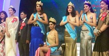 Nikita Chandak Miss Nepal 2017
