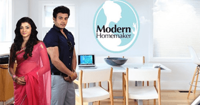 Modern Homemaker Teasers February 2018