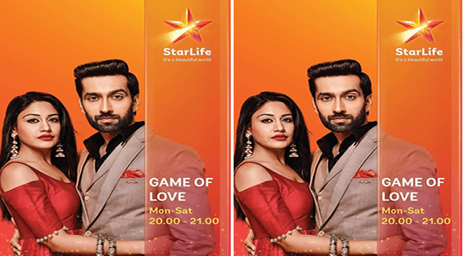 Game Of Love Teasers December 2018