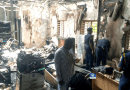 Fire At INEC
