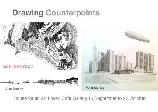 Drawing Counterpoints