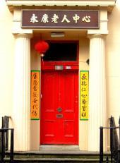 Photo: chinatown hill street.