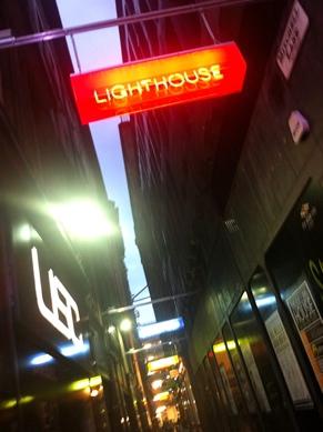 Photo: The Lighthouse Glasgow.